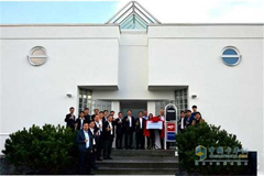 Yuchai R&D Center Europe Came into Being in Germany