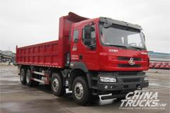 Liuzhou Motor Chenglong 310hp 8×4 H7 Dumper+FAST Gearbox