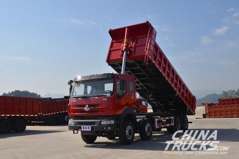 Liuzhou Motor Balong 290hp 8×4 Dumper(LZ3315QEF)