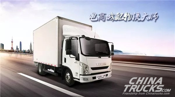 SAIC YUEJIN to Attend 2017 China International Commercial Vehicle Exhibition