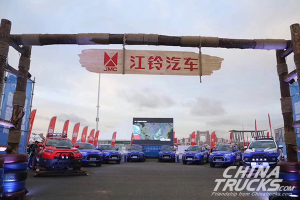 """JMC Brand New Pickup """"VIGUS"""" is on the China Market at Alxa Heroes Club"""