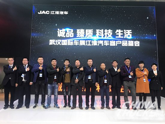 JAC Whole Series of Products On Display at China Commercial Vehicle Show