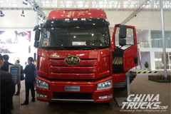 FAW Jiefang Leads the Trend at 2017 China Commercial Vehicle Show