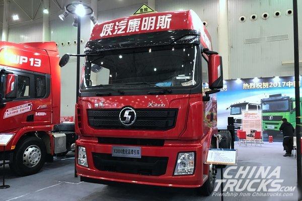 SHACMAN X3000 Single Tire Hazardous Article Transport Truck Attends CCVS