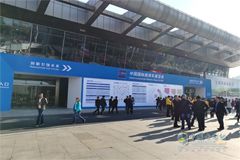 China Commercal Vehicle Show 2017
