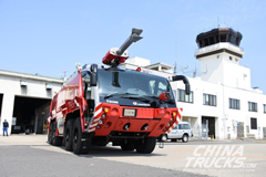 Aomori Airport Upgrades Emergency Response Fleet with Allison-equipped Vehicles