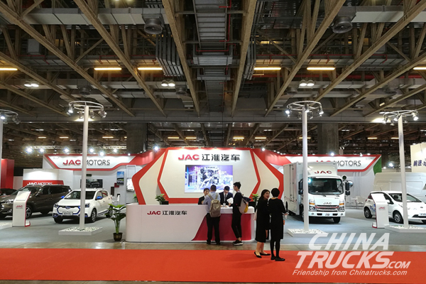 JAC Attends 2017 China(Macau) International Automobile Exposition with i5 and i6