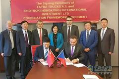 Sinotruk Hong Kong Signs Cooperation Framework Agreement with Czech TATRA Truck