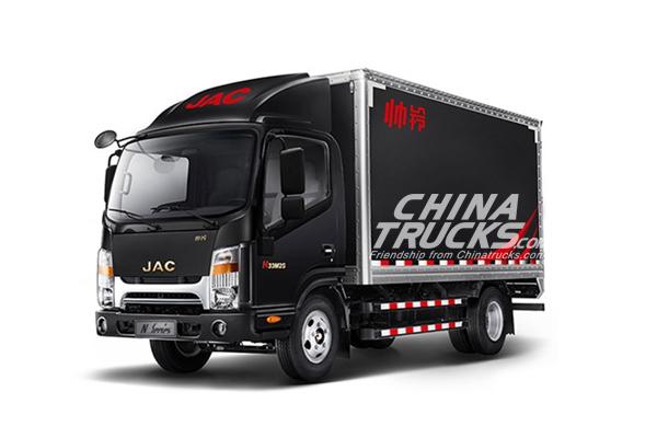JAC Motors Launches Electric Truck Line at Macau Show