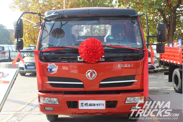 Dongfeng Furui Trucks F7/F11 Debut in Wuhan