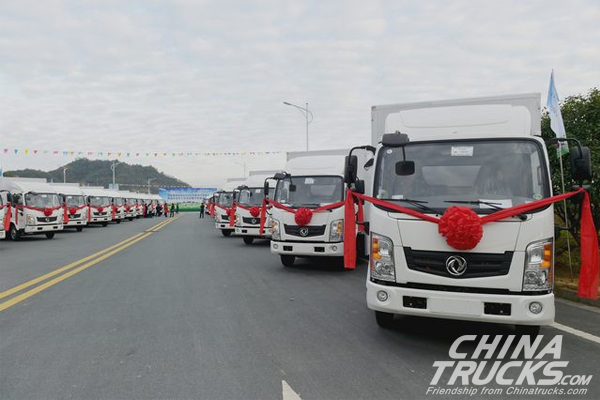 600 Units Dongfeng Electric Logistics Vehicles Delivered to Ronghe Rental