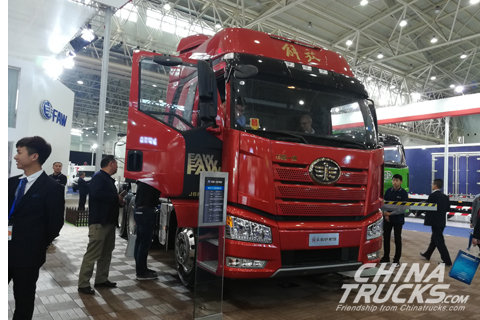 FAW Jiefang J6P South Edition Tractor+FAWDE Engine+FAW Transmission