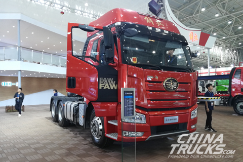 FAW Jiefang J6P 500Ps Tractor+FAWDE Engine+FAW Jiefang Transmission