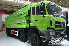 Dongfeng KC 8*4 Construction Truck (DFH3310A3)