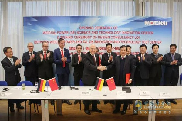 Weichai Power Tech Innovation Center Starts Operation in Aschaffenburg