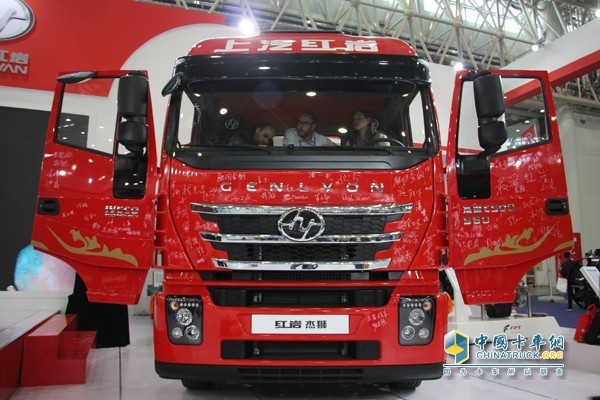 2017's 40,000th Vehicle Went off Production Line in SAIC Hongyan