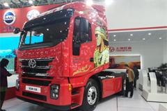 Hongyan C500 6x4 Tractor+SAIC Fiat Engine+FAST Transmission