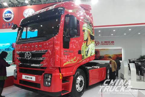 Hongyan C500 6x4 Tractor