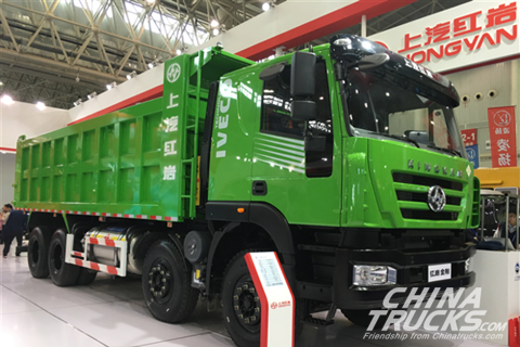 SAIC Hongyan LNG Dumper