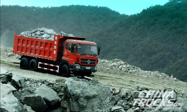 Dongfeng  KC Engineering Vehicle Makes Its Debut
