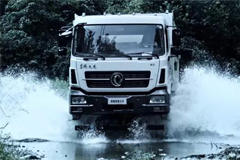 Dongfeng  KC Engineering Vehicles Makes Debut