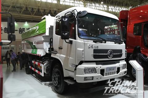 Donfeng KR 4*2 Dumper+Yuchai Power