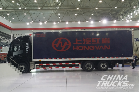 SAIC Hongyan C500 Central-axle 6X2 Cargo Truck