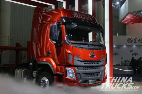 Chenglong H5 6x4 Tractor+Weichai Engine+FAST Transmission
