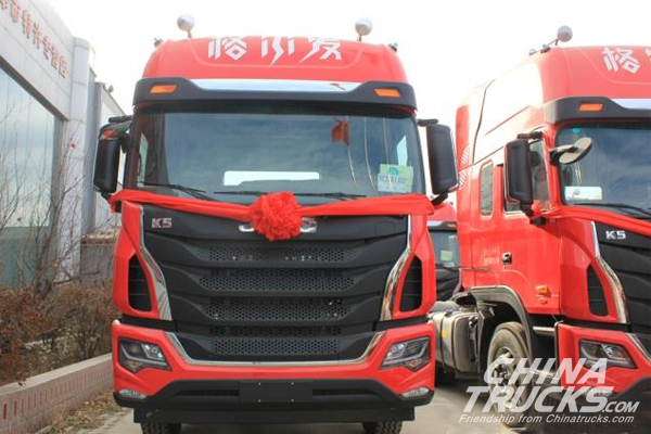 100 Units JAC Gallop K5 Delivered to Beijing for Operation