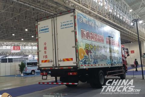 SHACMAN L3000 4*2 Refrigerator Truck