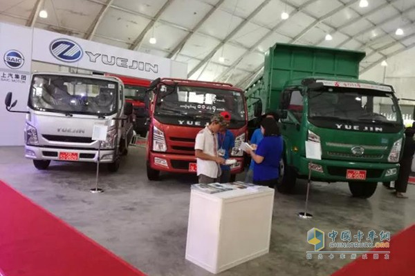 SAIC Yuejin Attends 2017 Myanmar Commercial Vehicle & Spare Parts Exhibition