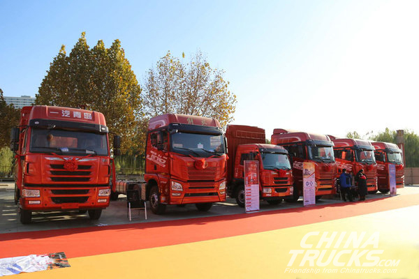 Qingdao Jiefang 500 Horsepower JH6 Attends Jinan Commercial Vehicle Exhibition