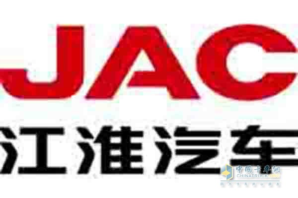 Volkswagen Group and JAC Explore Joint Venture for Multi Functional Vehicles