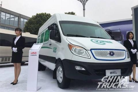 JAC Shuailing i6 Electric Van