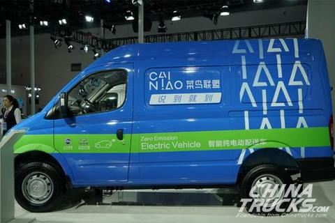 SAIC MAXUS EV80 Electric Van
