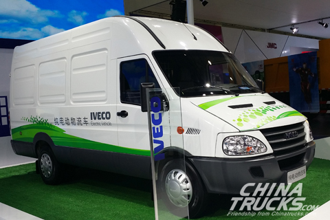 NAVECO Electric Delivery Vehicle(NJ5057XXYCEV7)
