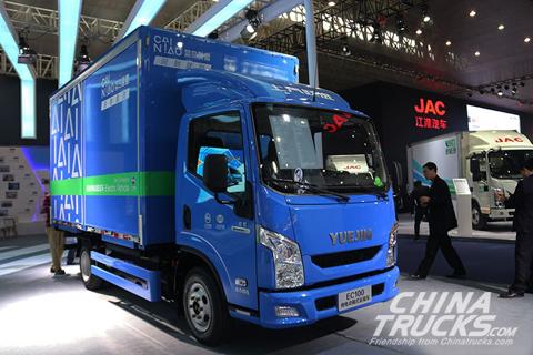 SAIC Yuejin EC100 Electric Delivery Vehicle