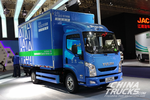 SAIC Yuejin EC100 Electric Delivery Vehicle