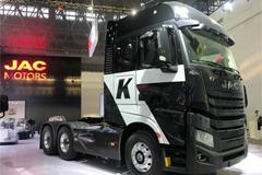 JAC GALLOP K7 Tractor+MAN Engine+ZF Transmission