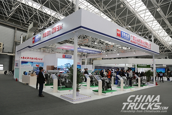 Remarkable Progress in Truck Engine Transformation Yuchai Truck Engines Set Sail