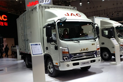 JAC World Truck