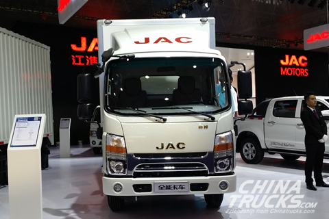 JAC World Truck
