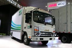 JAC Shuailing i5 Pure Electric Delivery Vehicle