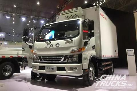 JAC Junling V6 Refrigerator Truck