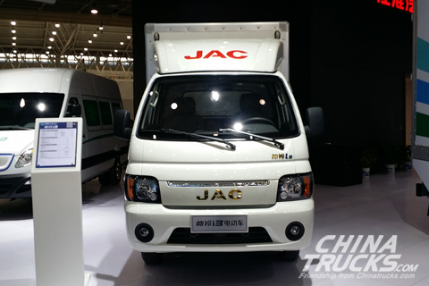 JAC Shuailing i3