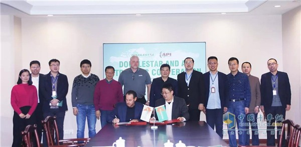 Doublestar Tire Signs a Strategic Cooperation Agreement with US-based API
