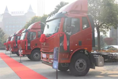 476 Units Jiefang J6L Trucks to Be Delivered to Suzhou