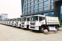 Dongfeng Light Trucks Delivered to Promote Military Port Construction