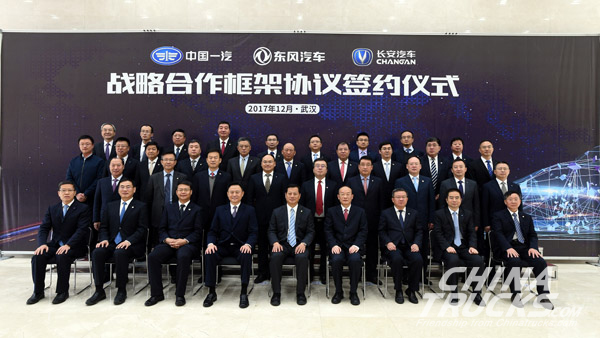 FAW, Dongfeng and Changan Signed Strategic Cooperation Agreement