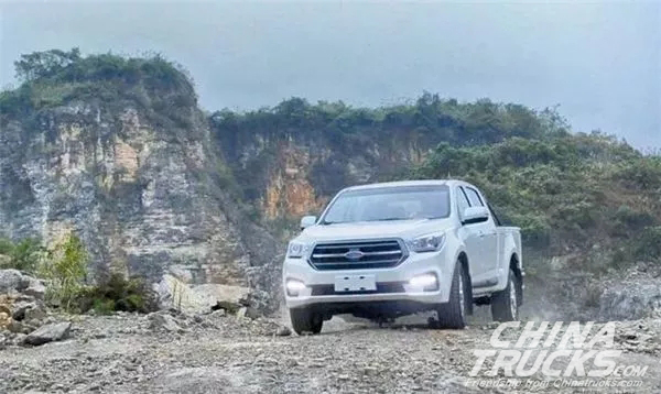 Qingling to Unveil First High-end TAGA Pickup